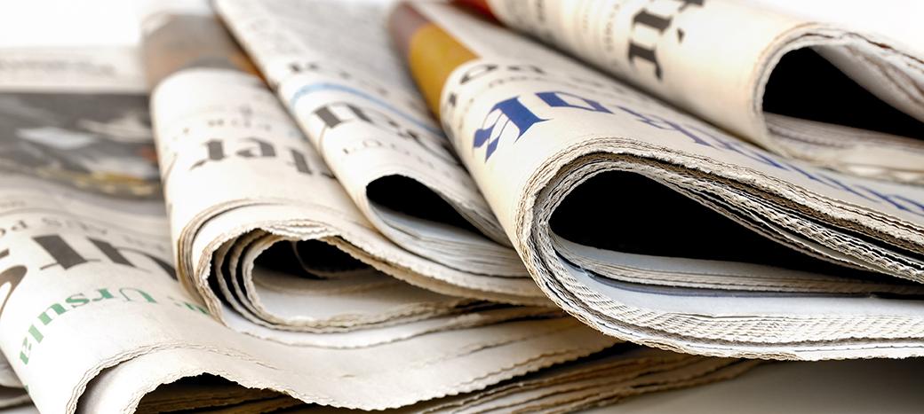 Zeitungen, Foto: AdobeStock